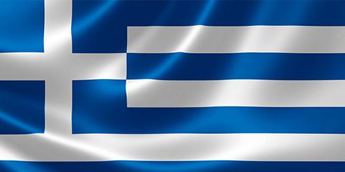 استخراج تأشيرة فيزا شنغن يونانية