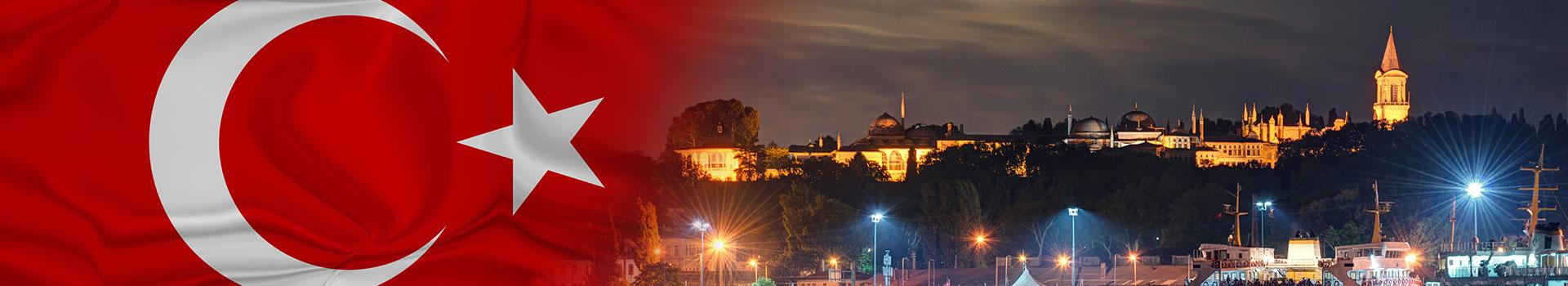 استخراج تأشيرة فيزا تركية